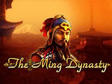 игровой автомат The Ming Dynasty / Династия Мин
