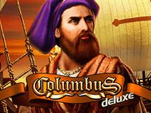 игровой автомат Columbus Deluxe / Колумб Делюкс / Колумбус Делюкс