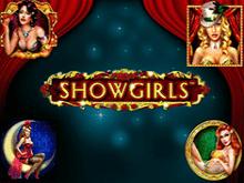 игровой автомат Showgirls / Шоу Девушки / Шоугелз / Шоу-Девочки