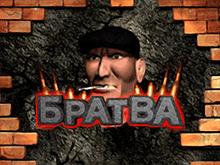 игровой автомат Братва / Bratva