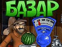 игровой автомат Базар / Bazar