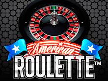 игровой автомат American Roulette / Американская Рулетка