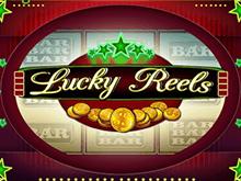 игровой автомат Lucky Reels / Счастливые Барабаны / Барабаны Удачи