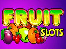 игровой автомат Fruit Slots / Фруктовые Слоты